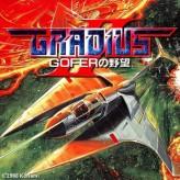 Gradius 2 game